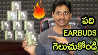 SNOKOR by Infinix iRocker 10 Bluetooth Headset For you Telugu