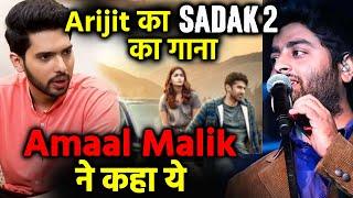 SADAK 2 Me Arijit Singh Ke Gane Par Kya Bole Amaal Malik   Alia Bhatt, Aditya, Sanjay Dutt