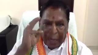 V Narayanasamy on the NEET, JEE Exams