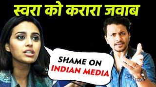 Swara Bhaskar Ne Media Ko Kaha SHAME, Rhea Ke Support Me Aayi Swara