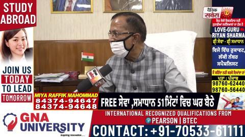 Exclusive Interview : Scholarship घोटाले में शमिल मंत्री को किया जाए बर्खास्त - MP Som Parkash