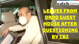 Rhea Chakraborty's Brother Showik Leaves From DRDO Guest House After Questioning By CBI