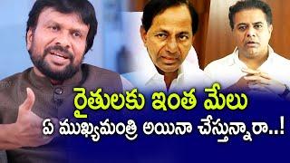 KTR యూత్ కి ICON   TRS Leader Uppala Srinivas Gupta   KCR   Top Telugu TV
