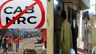 Hyderabadi Looteray Salman Aur Ayub Ne NRC Aur Delhi Dango Ke Naam Par Bhi Chanda Liya Tha |