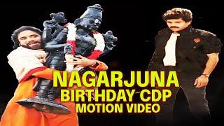 King Nagarjuna Birthday CDP Motion Video | Samantha Akkineni | Top Telugu TV