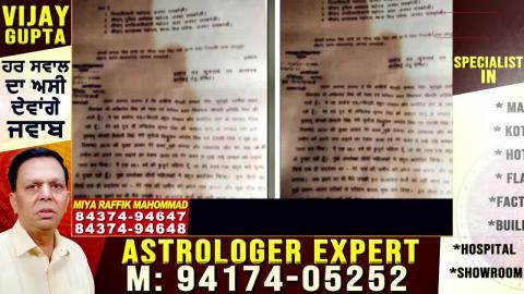 Punjab के इस MLA की Wife के खिलाफ उसी की दादी द्वारा दी गई शिकयत पर Police ने शुरू की जांच'
