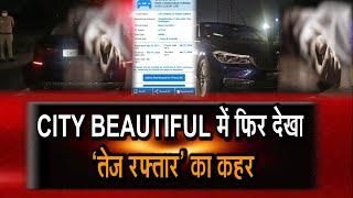 BMW चला रही कर्नल की बेटी ने ली राहगीर की जान, बिना लाइसेंस चला रही थी गाड़ी, की भागने की कोशिश