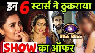 Bigg Boss 14: In 6 Stars Ne Thukraya BB14 Show Ka Offer, Janiye Kya Di Vajah