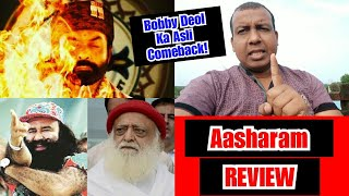 Aashram Web Series REVIEW - Ye Hai Bobby Deol Ka Asli Comeback