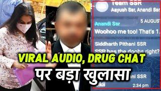 BREAKING: Shruti Modi Ke Lawyer Ne Khola Viral Audio Aur Whatsapp Group Ka Raaz