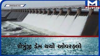Bhavnagar : શેત્રુંજી ડેમ થયો ઓવરફ્લો  |  Bhavnagar  | Shetrunji Dam