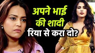 SHOCKING Swara Bhaskar Phir Aayi Rhea Ke Support Me, Pariwar Ne Diya Muh Tod Jawab, Janiye Kya Bole