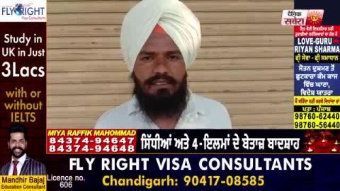 Ludhiana में SGPC प्रधान Gobind Singh Longowal का सिख जथेबंदियो ने किया विरोध, देखिए LIVE तस्वीरें