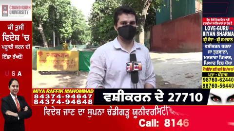 Delhi में धस गई PM Office और राष्ट्रपति भवन को जाने वाले Road, 5 फ़ीट गहरे गड्ढे ने खोल दी पोल