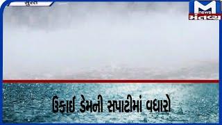 Surat: ઉકાઈ ડેમનું પાણી તાપી નદીમાં છોડવામાં આવ્યું   | Surat | Ukai dam | Tapi River