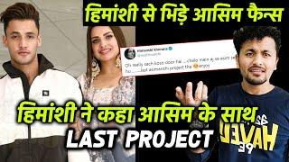BREAKING: Himanshi Aur Asim Fans Me Jhagda, Himanshi Ne Kaha Ab Bas Ye LAST Project