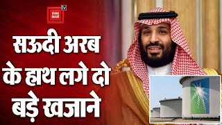 Turkey के बाद अब Saudi Arabia को मिले तेल और गैस के दो नए भंडार