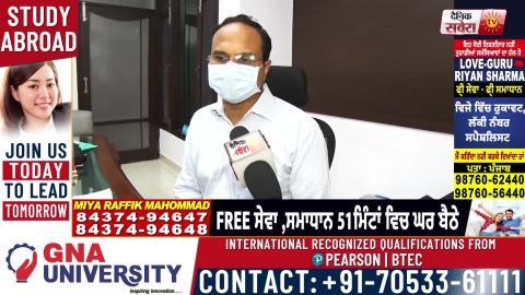 Exclusive Interview:LDH DC Varinder Sharma ने बताया ख़त्म हुआ Odd-Even और कल से कैसे खुलेंगे बाज़ार