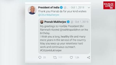 भारत रत्न पूर्व राष्ट्रपति प्रणब मुखर्जी को भावभीनी श्रद्धांजलि