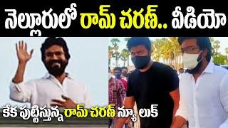 Ram Charan Superb Craze At Nellore | Ram Charan and Sharwanand | Ram Charan New Look | Top Telugu TV