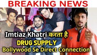 BREAKING: Imtiyaz Khatri Ka Naam Aaya Samne, Bollywood Ke Sath Bada Connection, Shruti Modi Ka Vakil