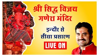 Dhol Gyaras | Ganesh aarti | Ganesh Ji Bhajan