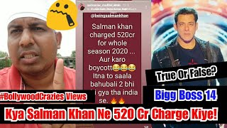Is Salman Khan Really Charging 520 Crores For Bigg Boss 14? True Or False- My Detailed Report