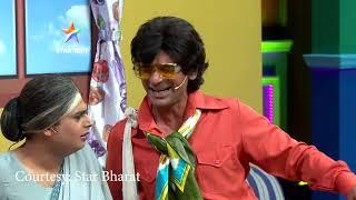 Gangs Of Filmistaan Latest Promo : Star Bharat