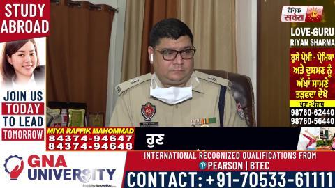 Exclusive: SP Ramnish k Choudry से सुने Suresh Raina Relative कत्ल मामले में कैसे हो रही कर्यवाही