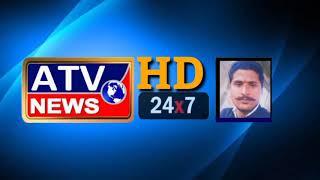 ATV News Channel HD