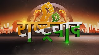 ATV News Channel - HD (National News Channel)