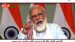 मेरी झांसी आत्मनिर्भर भारत अभियान को सफल बनाने के लिए पूरी ताकत लगा देगी, एक नया अध्याय लिखेगी: पीएम