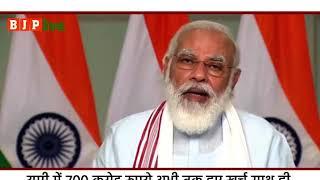 गरीब कल्याण रोजगार अभियान के तहत अकेले यूपी में 700 करोड़ रुपए से अधिक का खर्च अब तक किया जा चुका है