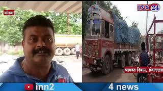 कोरबा - दर्री की जर्जर सड़क साबित हो रही जानलेवा