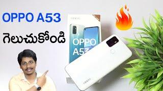 OPPO A53 Unboxing telugu tech tuts