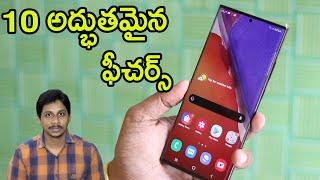 Top Reasons To Buy Samsung Note 20 Ultra 5G Telugu