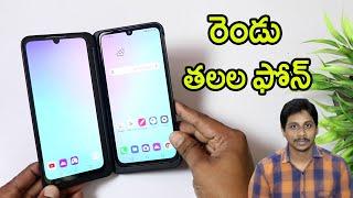 LG G8X ThinQ dual screen First impression Telugu