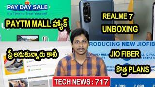 TechNews in Telugu 717:Paytm Mall,samsung galaxy z fold 2,realme 7 unboxing,whatsapp,redmi watch,jio