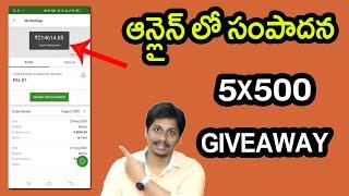 Earn Money From Home Telugu Tech Tuts