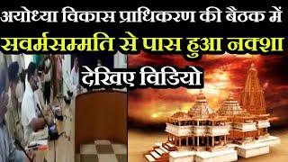 Lucknow Hindi News    Ayodhya Raam mandir के मैप के लिए जमा करने होंगे पांच करोड़   JAN TV