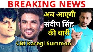 BREAKING: Jald Hi Sushant Ke So Called Dost Sandip Singh Ko CBI Bhejegi Summon