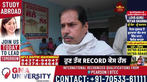 Jaito ਦੇ SBI Bank 'ਚ Aadhar Card ਬਣਾ ਰਹੇ Operator ਲੋਕਾਂ ਨੂੰ ਬਣਾ ਰਹੇ ਲੁੱਟ ਦਾ ਸ਼ਿਕਾਰ