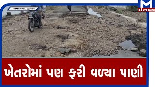 Dwarka : ભારે વરસાદના કારણે ધોવાયો રસ્તો  | Rain | Monsoon |