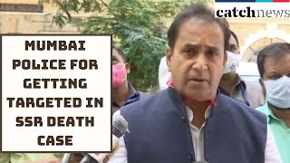Anil Deshmukh Welcomes PIL Filed In Favour Of Mumbai Police For Getting Targeted In SSR Death Case