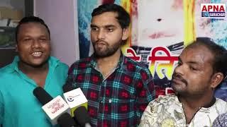 वाराणसी में किया गया गौरव झा की फिल्म 13 को तिलक 16 के शादी का भव्य मुहर्त