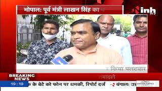 Madhya Pradesh News || Former Minister Lakhan Singh Yadav INH 24x7 से की खास बातचीत