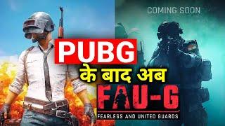 After PUG Banned In India, Akshay Kumar Ne Kiya Indian Game FAU-G Ko launch