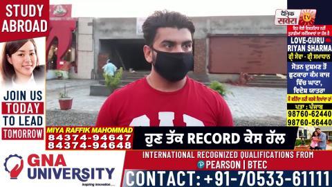 Breaking : Jammu-Amritsar National Highway पर नौजवान को गोली मारकर कार लूट ले गए लुटेरे