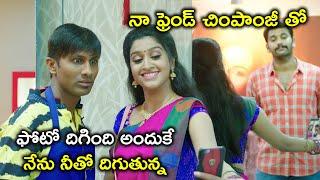 నా ఫ్రెండ్ చింపాంజీతో ఫోటో   2020 Telugu Movie Scenes   Arulnithi   Vivek   Roju Pandage