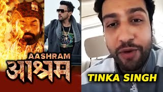 Ashram Web Series Success - Adhyayan Suman On His Character TINKA SINGH | Exclusive Interview